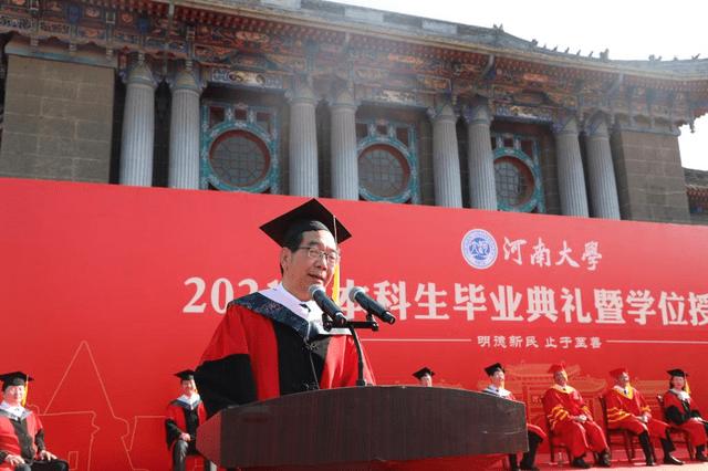 """2.2亿人次""""围观""""!因为一席话,河南教授""""火""""上热搜!"""