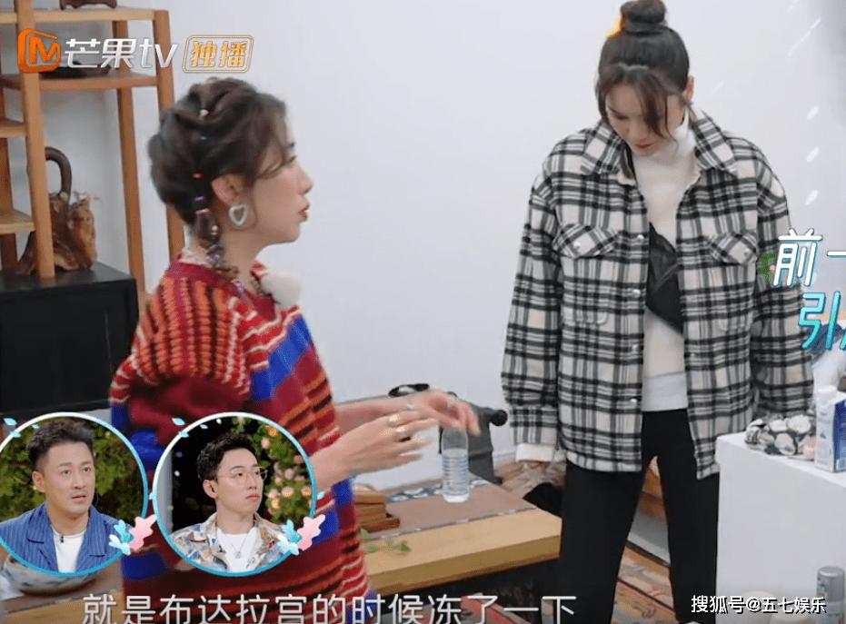 《妻子5》嘉宾拉高踩地?刘涛发烧有人照顾,蒋勤勤拉肚子无人理