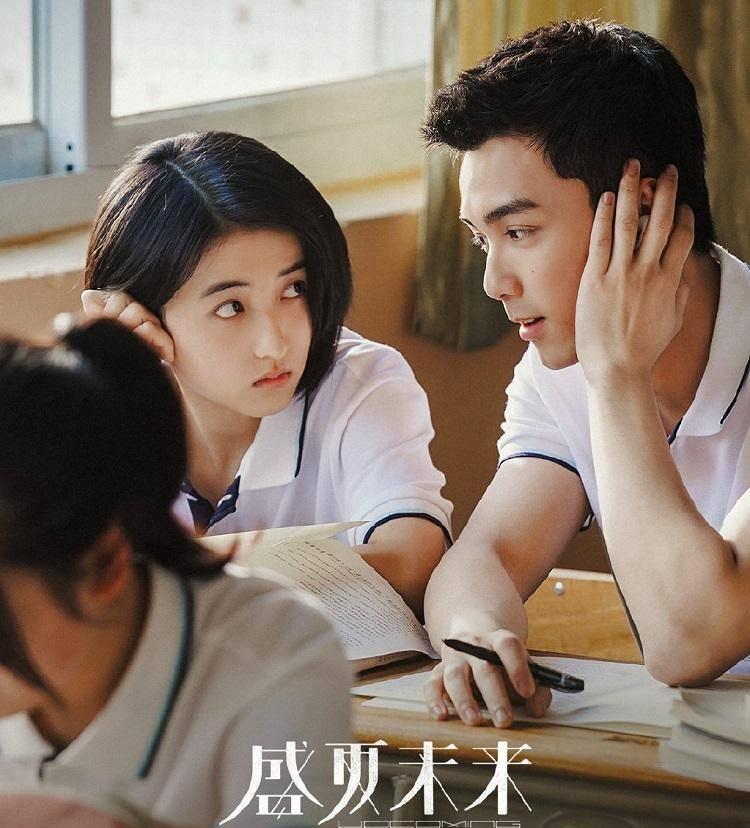 《盛夏未来》还没上映,张子枫又有新电影定档,主演阵容好绝