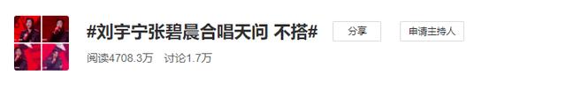 图片[3]-芒果台开心夜:鞠婧祎上半身永远可以,景甜张彬彬太暧昧了,捂脸-妖次元