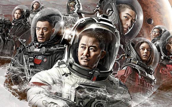 刘德华《流浪地球2》确定出演,还参加综艺节目?网友:降维打击