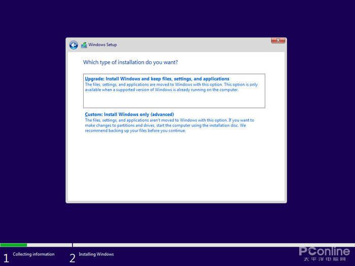 微软Windows 11泄露版详细体验 系统界面焕然一新!