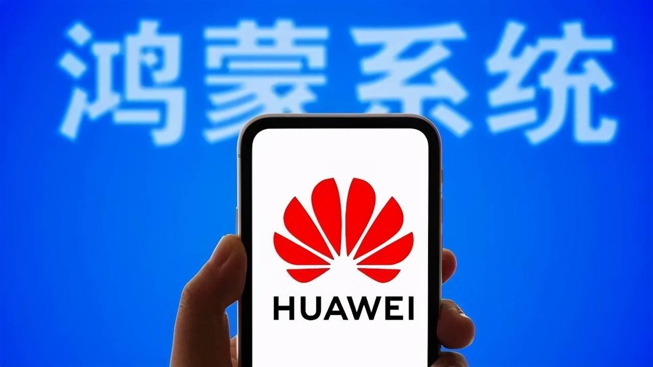华为并非孤立无援,第二家支持鸿蒙系统的国产手机已经出现 !