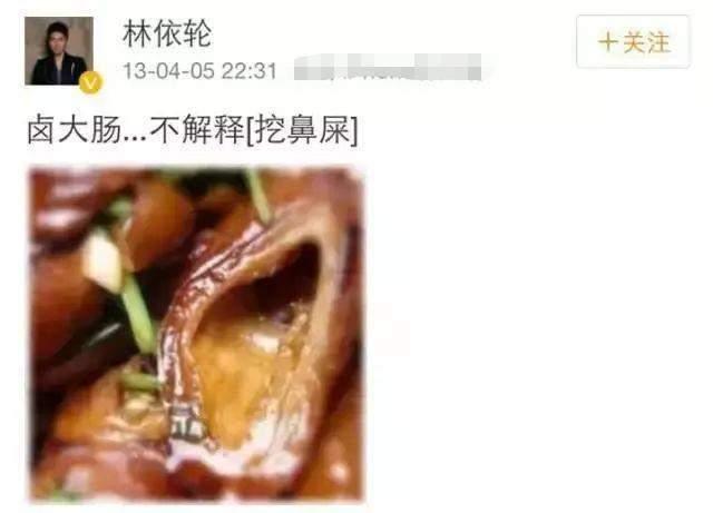 """图片[25]-华谊总裁王中磊好友、周杰伦房东,林依轮这资产,""""壕""""得我傻眼-妖次元"""