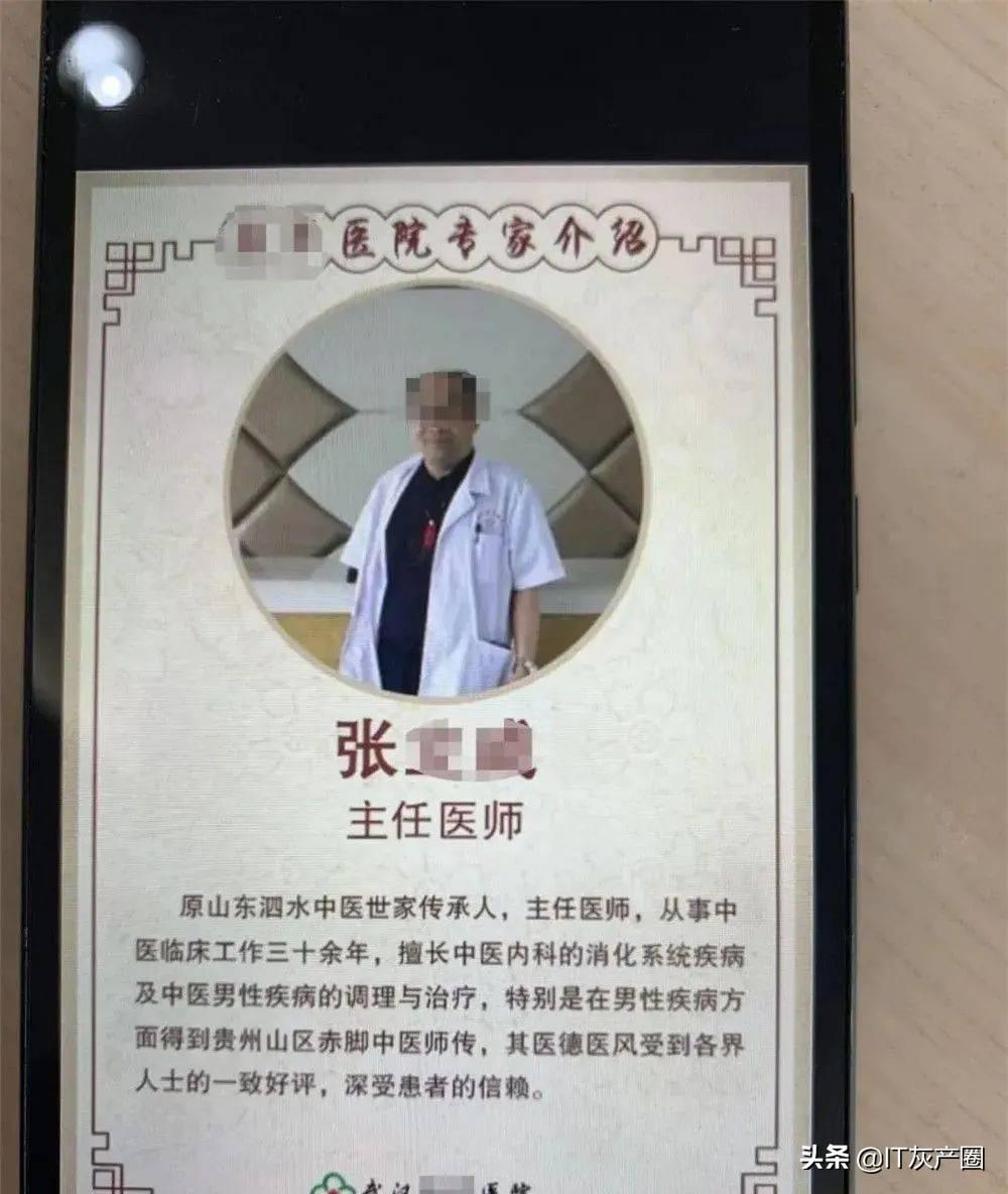 张叔慕容雨校外老中医 卫校老张的退休生活14