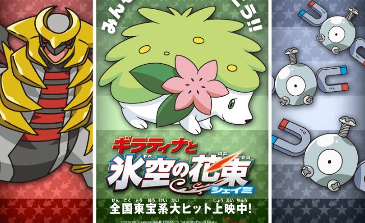 《宝可梦》奇闻趣事:水里悦博体育app的光头男,著名的小磁怪投票事件!