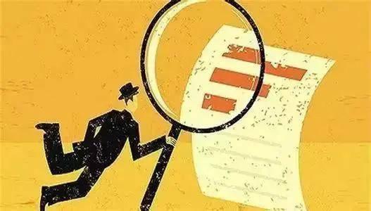 名股实债和对赌的认定和区分