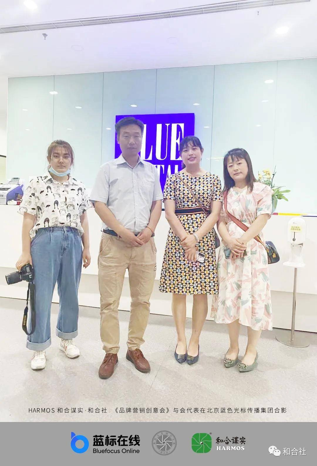 品牌营销人创意会在北京成功举办(图24)