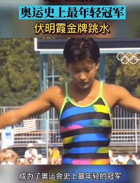 图片[7]-奥运冠军今何在?变豪门的,养尊处优,丢口碑的,人人喊打-妖次元