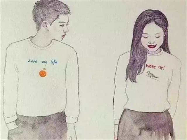 图片[2]-想要知道她爱不爱你,就看她给你发的消息,了解下-泡妞啦