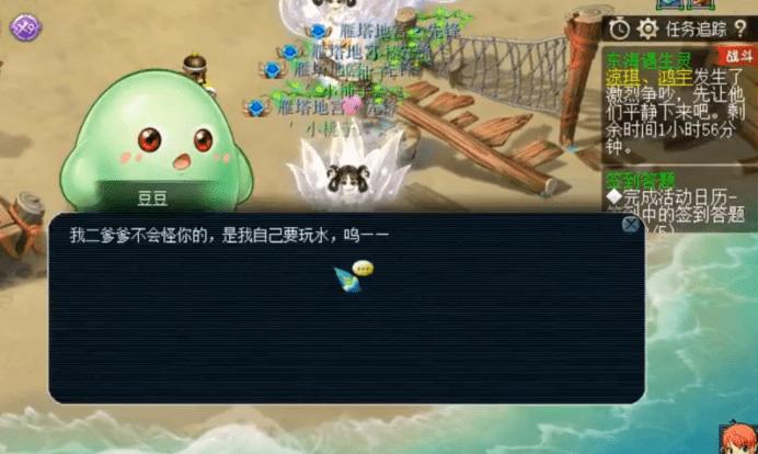 梦幻西游暑假活动第一阶段小副本攻略(细节难点尽在其中)