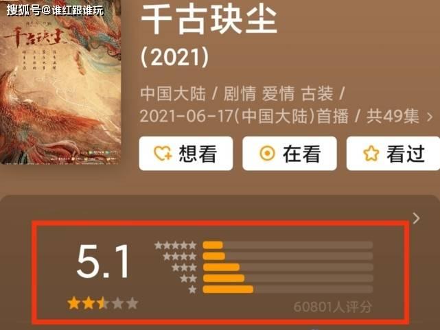 新版《宝贝老板2》百度云完整资源链接【HD1280p超清晰】完整资源共享