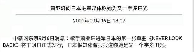 图片[20]-萧亚轩黄皓真分手也不意外,巨额遗产、个人资产,才是真惊人-妖次元