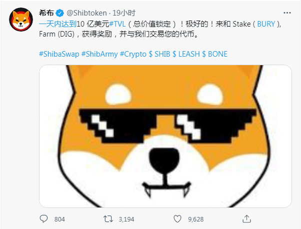 ShibaSwap 在发布 24 小时后超过 <noscript><img B