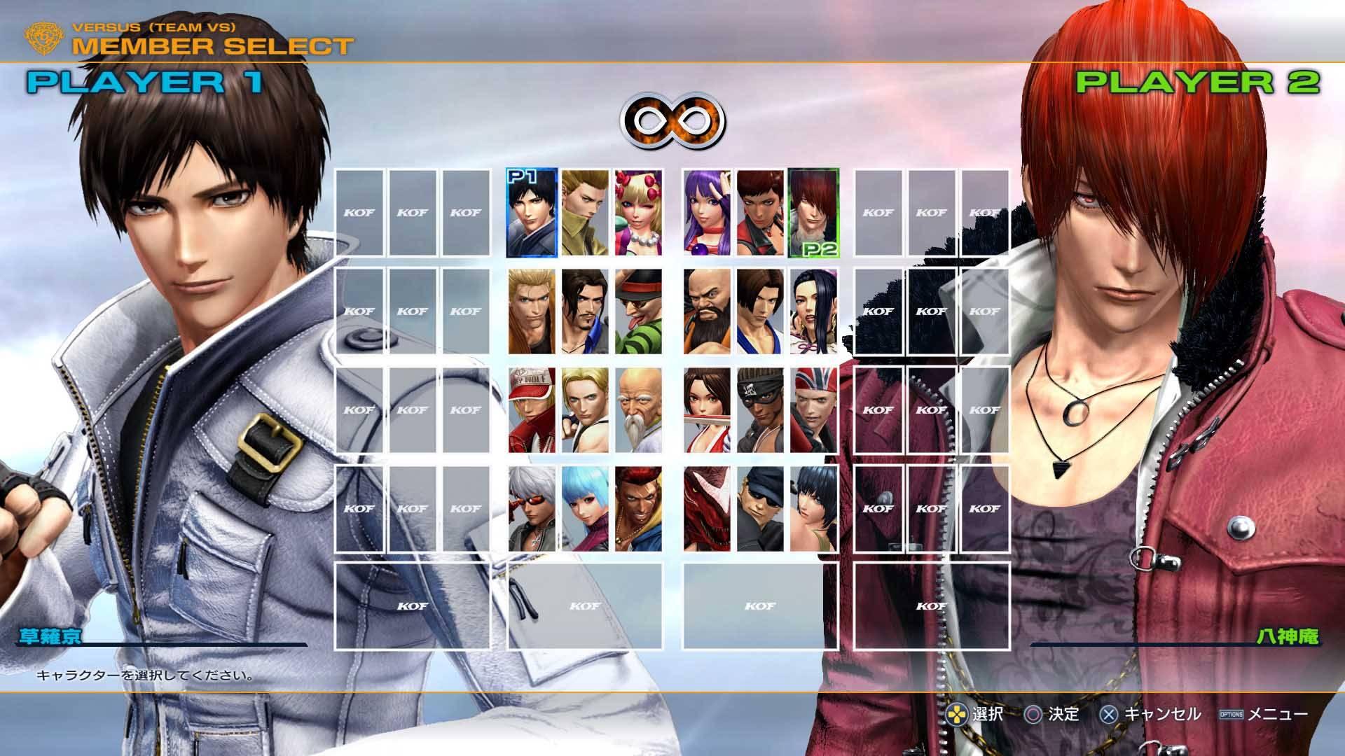 九死一生的日本游戏公司SNK 《拳皇》系列情怀也难以拯救
