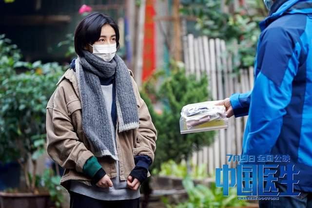 图片[7]-知道《中国医生》会好看,但没想到会这么好看!眼泪不值钱-妖次元