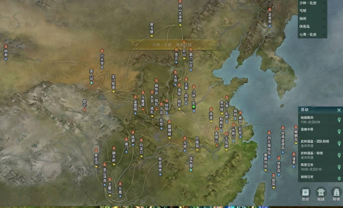 剑网3的无缝地图无限延期的背后(无缝大地图是多余的设计吗)