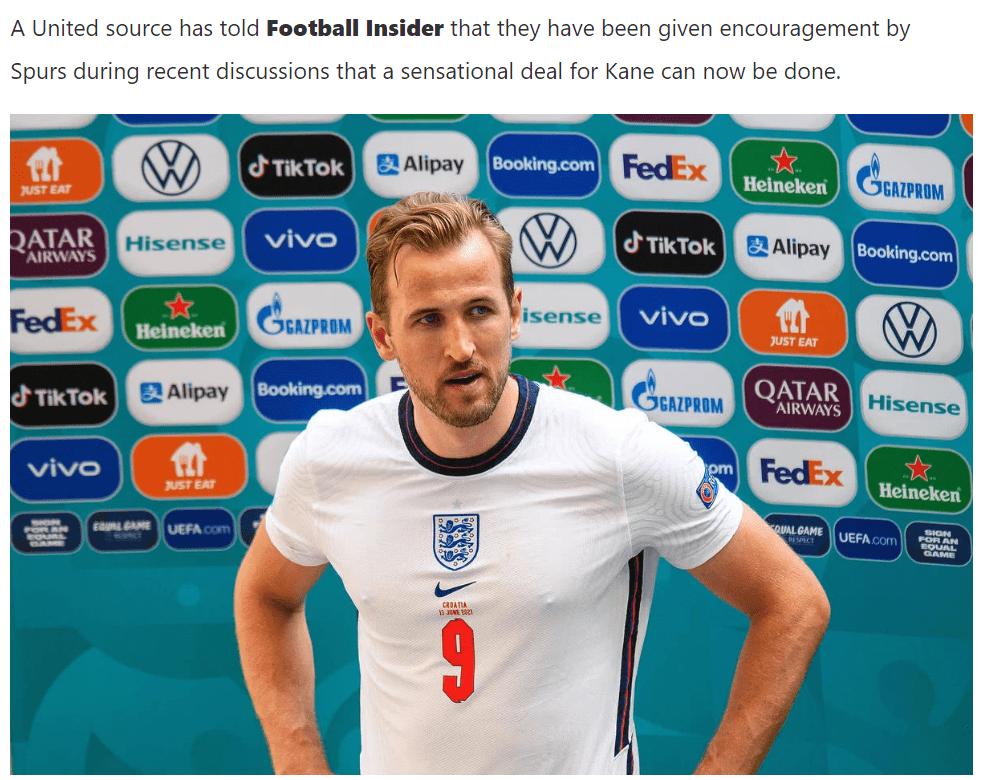 凯恩欧洲杯表现出色曼联又想买!需砸1亿英镑,附送两名一队球员_五星体育注册