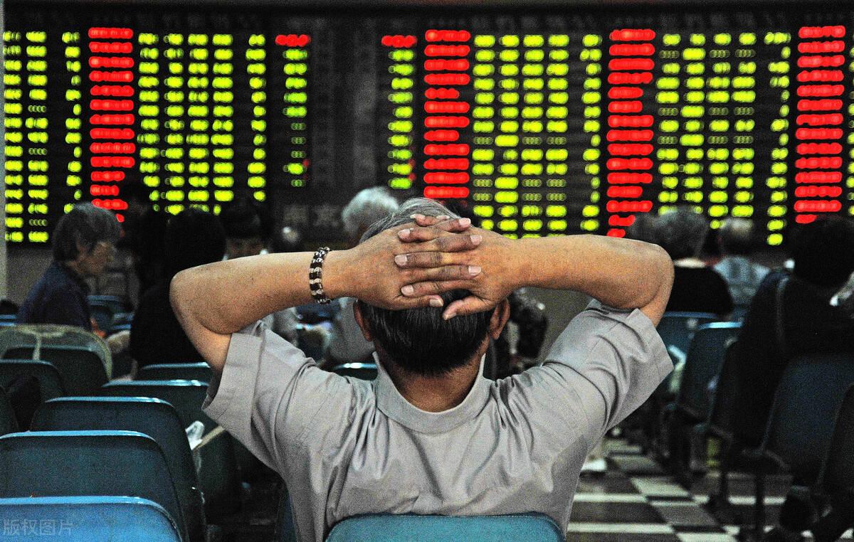 A股:利好消息来了周三股市走势预测