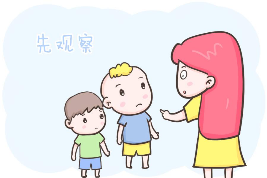 孩子在外被欺负了 该如何正确处理?很多父母不知道...-家庭网