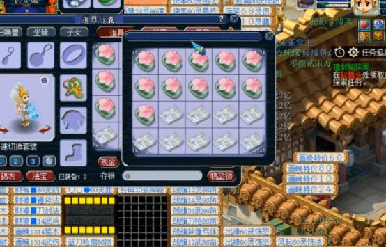 原创梦幻西游:玩家鉴定11个80级戒指,体验连续出极品的快感!