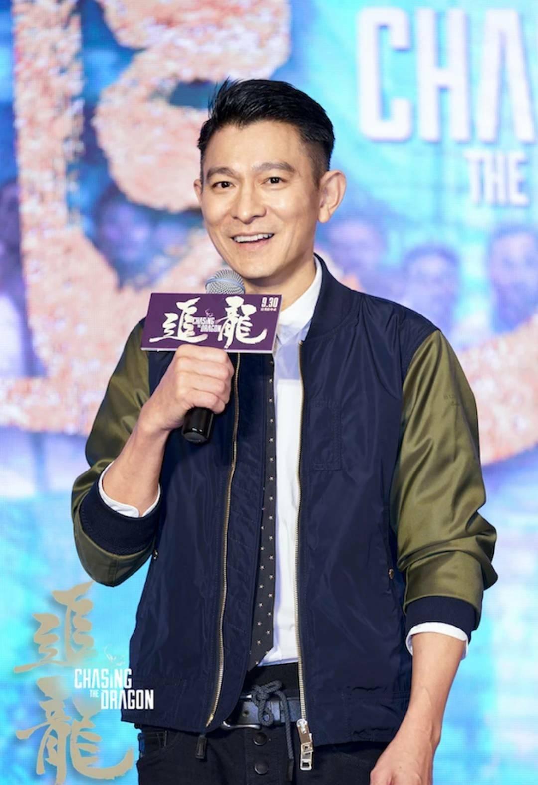 """57岁刘德华与姚晨合影 看不出真实年纪 依然是最帅的""""华仔"""""""