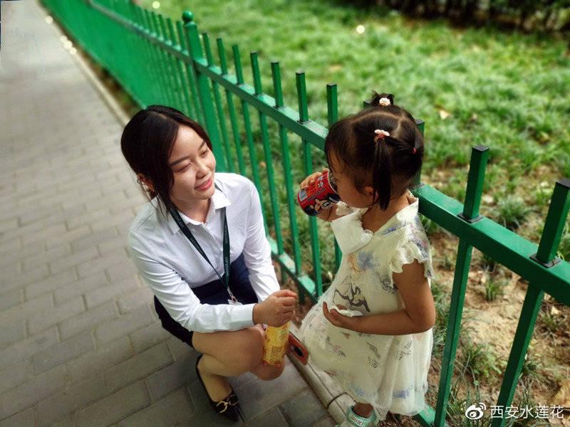 西安一3岁女童街边走丢 链家经纪人帮助寻到家人-家庭网