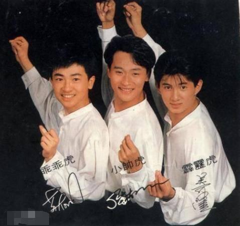 因《小虎队》成名,苏有朋做导演,吴奇隆身价上亿,他却无人问津