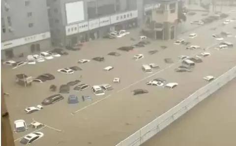 河南暴雨车险损失近10亿元,中源担保解析能否理赔的关键点在哪le6