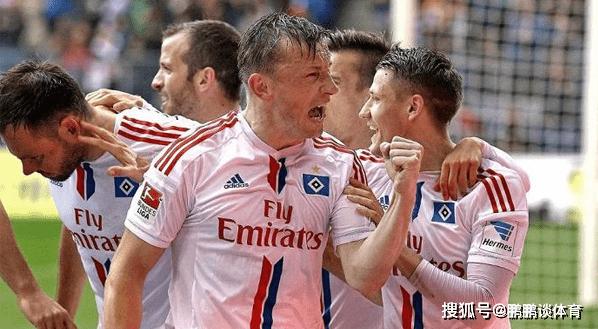【德乙】赛事分析 沙尔克04VS汉堡 昔日德甲豪门劲旅 德乙赛场再次对决!