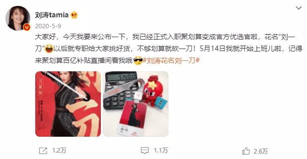 """图片[52]-完美刘涛,求你""""真实""""一点-妖次元"""