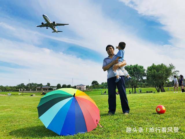 北京免费的良心公园,蓝天白云绿草地,百米之内看飞机