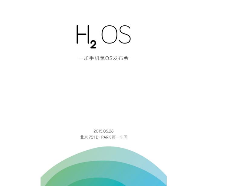 两个黑马品牌:被曝一加氢OS与OPPO ColorOS合并