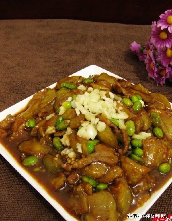 毛豆燒茄子——絕對的米飯殺手!看我如何用很少的油將茄子煸透!
