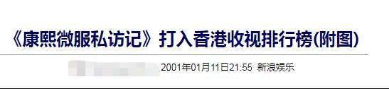图片[24]-狗血的大热,拿奖的翻车,香港引进内地剧,冰火反差好意外-妖次元