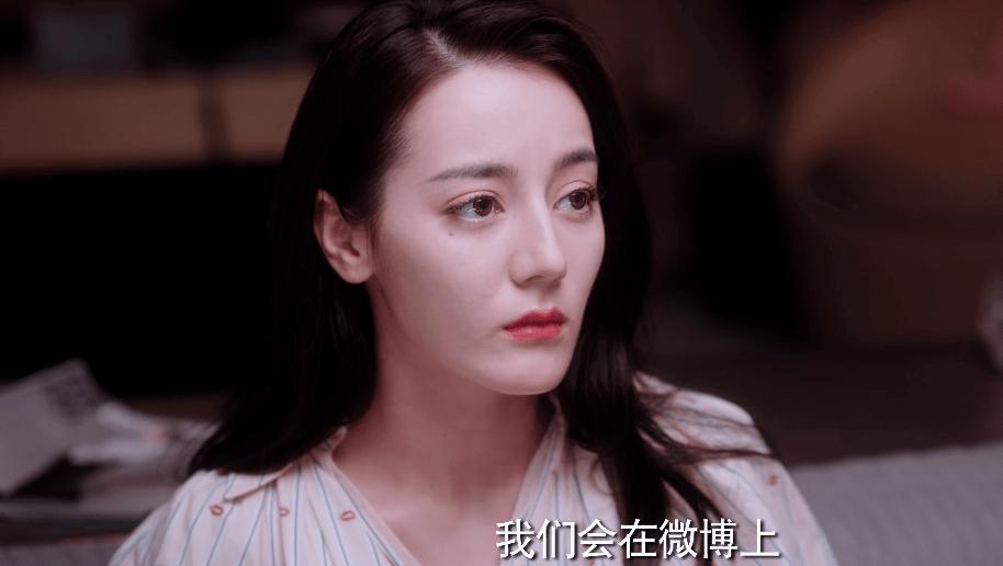 """图片[26]-《你是我的荣耀》:我说杨洋,能少""""装""""一点吗?-妖次元"""