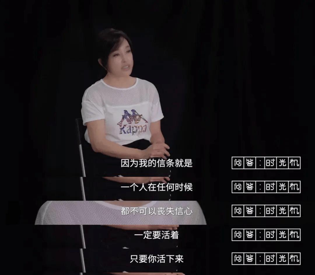 """图片[28]-传奇""""顶流""""刘晓庆,趟过男人河的女人-妖次元"""