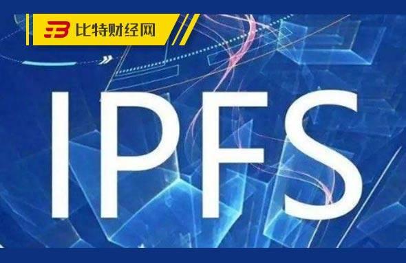 """又一矿机骗局被爆,""""蝶链科技""""IPFS矿机投资有去无回"""