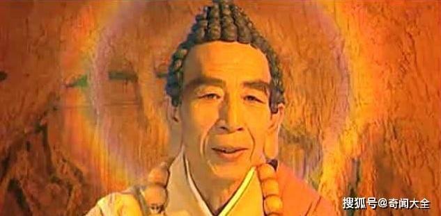 难怪燃灯古佛位列众佛之首,观音是菩萨之首,你看看他们师傅是谁