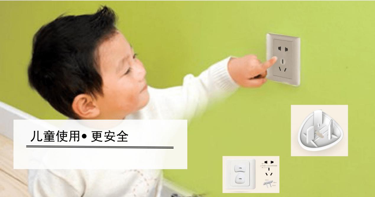 拒绝短路与漏电,朱颜科技防水绝电插座以品质强势保障人们用电安全无忧