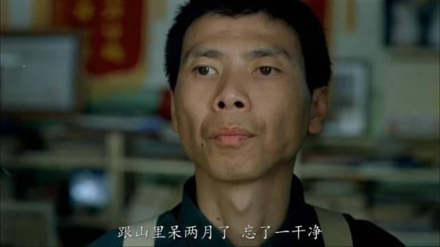 图片[8]-电影扑街、新剧崩盘、赔款2.35亿,冯小刚究竟做错了什么?-妖次元