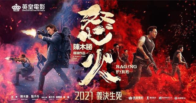 老牌香港电影公司:大浪淘沙,何去何从?