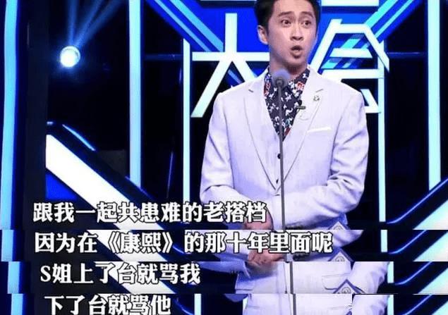 图片[1]-台湾综艺没落,搞笑艺人今何在?hold姐最可惜,有人被实名认证渣-妖次元
