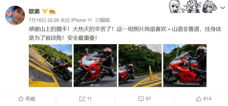 图片[18]-台湾综艺没落,搞笑艺人今何在?hold姐最可惜,有人被实名认证渣-妖次元