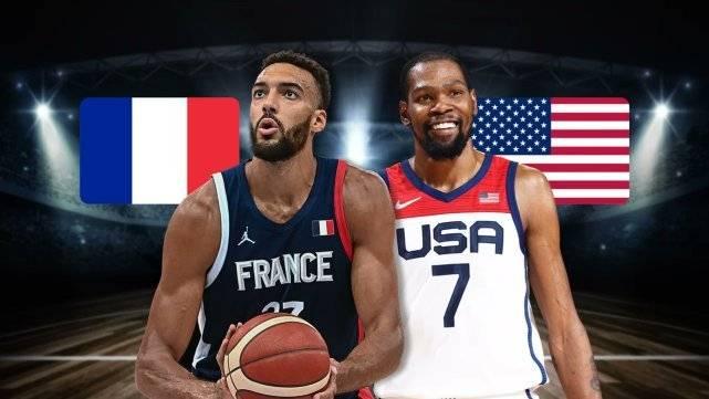 奥运男篮决赛直播:美国男篮vs法国男篮 法国队不惧挑战,美国队盼复仇!