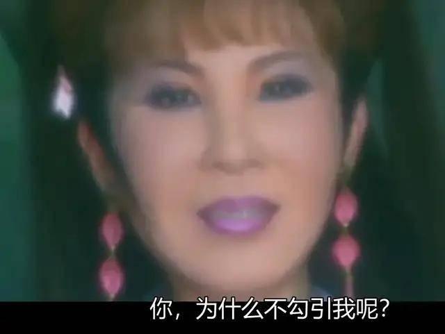 """图片[41]-""""武林第一美""""不要硬演,有人看一眼就沦陷,有人我想把她脸遮上-妖次元"""