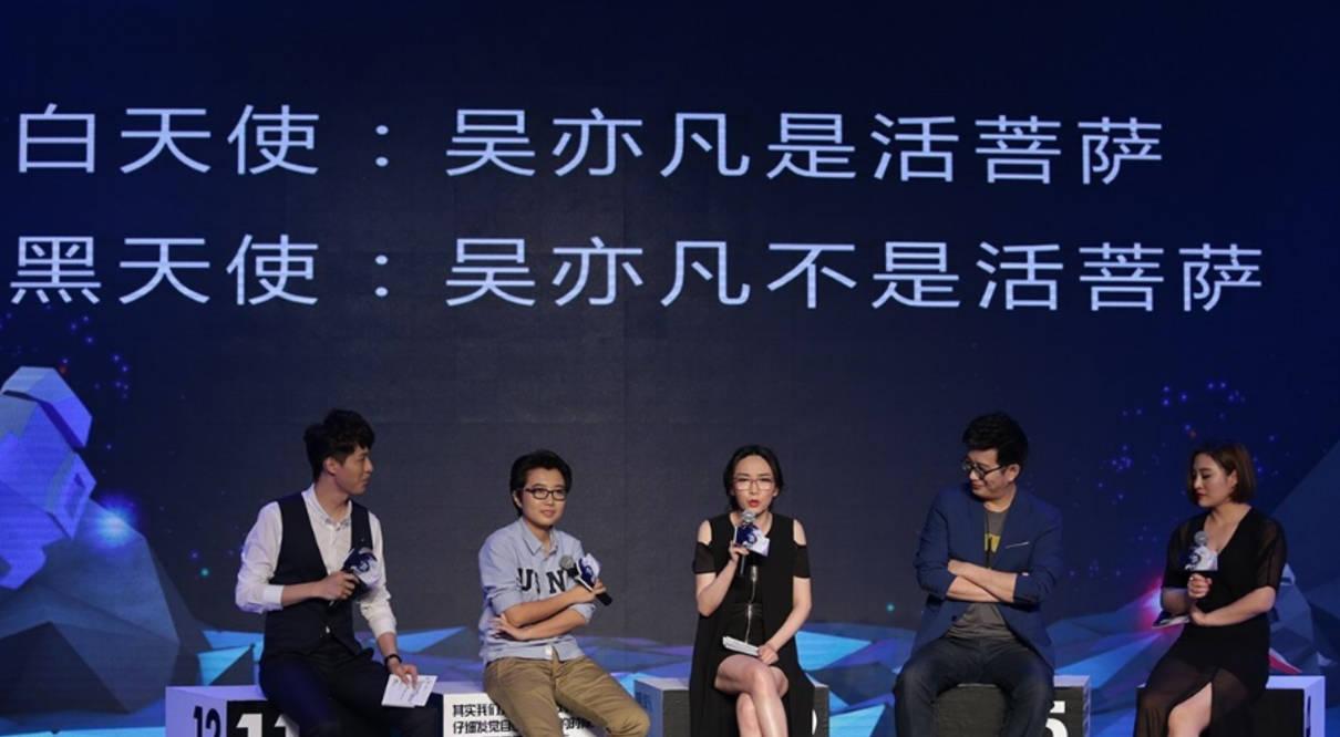 图片[8]-李雪琴没被禁言节目照播,没受吴亦凡影响,比六六马薇薇苏芒幸运-番号都