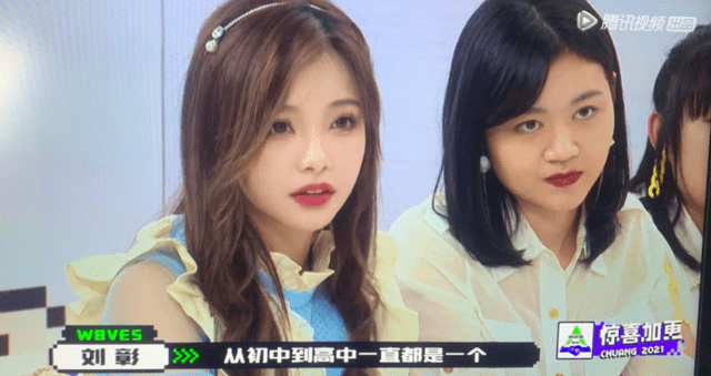 图片[2]-LO娘离娱乐圈多远?谢安然梦碎创造营后又和SNH48合作,要出道了?-妖次元