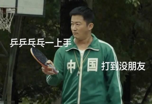 图片[13]-说最豪横的话,干最好笑的事,吴京,你咋这么秀呢?-妖次元