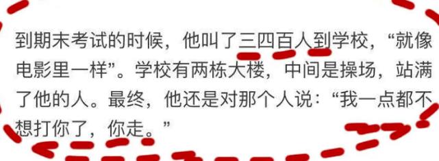 图片[34]-GAI周延,人在江湖不要飘-妖次元